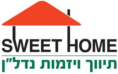 לוגו sweet home מכירה