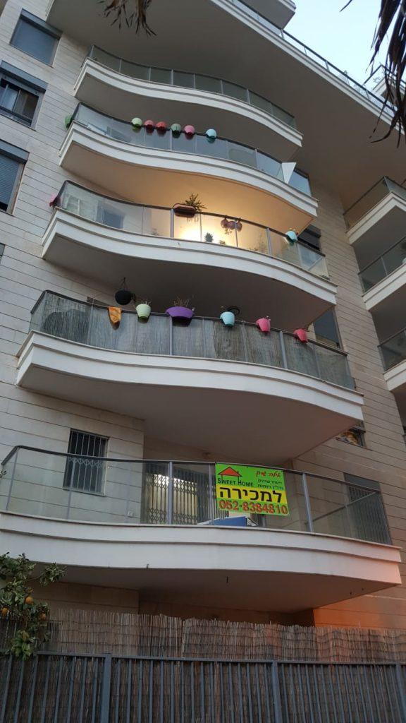 דירת 4 חדרים רמת אמיר
