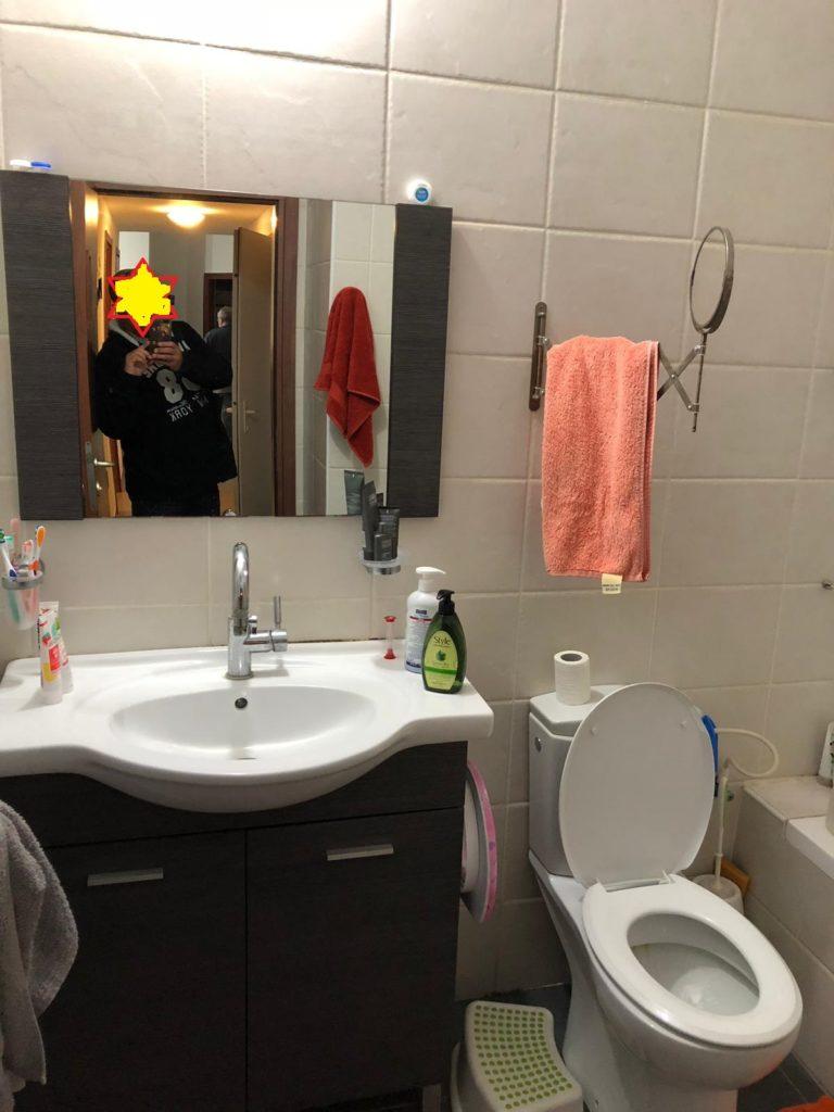 חדר אמבטיה רמת אמיר